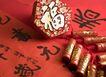 新年0038,新年,中国传统,对联 炮竹 鞭炮