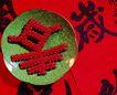 春节0168,春节,中国传统,春节