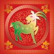 欢快节日0063,欢快节日,中国传统,山羊 羊角 红纸