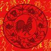 欢快节日0071,欢快节日,中国传统,窗花 剪纸 公鸡