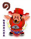 欢快节日0080,欢快节日,中国传统,财神爷 招财 进宝