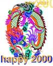 欢快节日0084,欢快节日,中国传统,欢快 龙头 形象