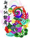 欢快节日0085,欢快节日,中国传统,新年 气象 节日
