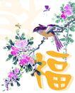 欢快节日0086,欢快节日,中国传统,祝福 动物 花朵