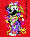 欢快节日0093,欢快节日,中国传统,年画 菩萨 拜神