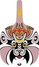 马勺脸谱0025,马勺脸谱,中国传统,昆曲 变脸 特色