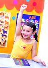 欢乐儿童0085,欢乐儿童,儿童,激动 热情 手势