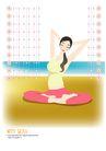 健身0116,健身,卡通人物,健身 身体 伸展运动