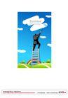 漫画商业人物0044,漫画商业人物,卡通人物,楼梯 刷子