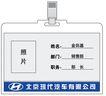 事务用品VI模板0082,事务用品VI模板,商业VI设计模板,商业 设计 批示