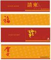 事务用品VI模板0104,事务用品VI模板,商业VI设计模板,平面图 贺卡 卡片设计