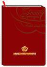 事务用品VI模板0113,事务用品VI模板,商业VI设计模板,杏花酒 证书 资料