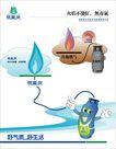 事务用品VI模板0116,事务用品VI模板,商业VI设计模板,火焰 安全 广告