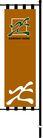 旗帜标示VI模板0124,旗帜标示VI模板,商业VI设计模板,