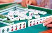 商业博弈0033,商业博弈,商业,打麻将 娱乐 麻将