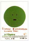 保罗考克斯作品0010,保罗考克斯作品,广告,绿色 圆形 脸 卡通 广告