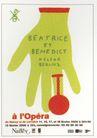 保罗考克斯作品0011,保罗考克斯作品,广告,手指 手套 戒指 变形 招贴画