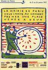 保罗考克斯作品0014,保罗考克斯作品,广告,大鼓 敲打 乐队 礼仪 音乐 热闹