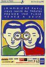 保罗考克斯作品0015,保罗考克斯作品,广告,情侣 放大镜 夸张 宣传 眯眼