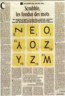 保罗考克斯作品0027,保罗考克斯作品,广告,文章 字母 内容