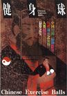 彭波作品0012,彭波作品,广告,书刊 封面 广告 历史人物 书籍