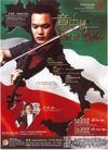 节目广告0027,节目广告,广告,小提琴 表演 海报
