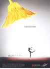 金融保险广告0020,金融保险广告,广告,金色 葵花 芭蕾 舞姿