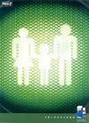 饮料食品药品广告0094,饮料食品药品广告,广告,家庭 咳嗽 药品