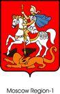 军事武装标志