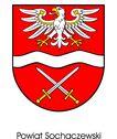 军事武装标志0181,军事武装标志,标识,