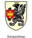 军事武装标志0206,军事武装标志,标识,
