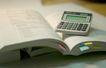 书籍0041,书籍,静物,