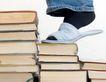 书籍0077,书籍,静物,攀登 知识 高峰