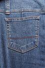 布纹蕾丝0072,布纹蕾丝,静物,牛仔裤 臀部 裤兜