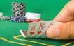 赌具0090,赌具,静物,纸牌 标志 赌具
