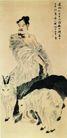 1C0410,人物名画,中国传世名画,