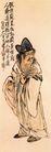 1C0421,人物名画,中国传世名画,