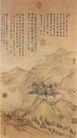 1a0640,山水名画,中国传世名画,