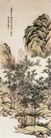 1a0646,山水名画,中国传世名画,