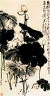 1b0495,花鸟名画,中国传世名画,