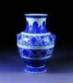 古玉瓷器编0795,古玉瓷器编,中国古典艺术,