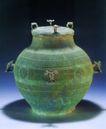 青铜器编0859,青铜器编,中国古典艺术,