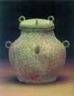 青铜器编0860,青铜器编,中国古典艺术,