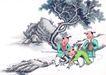 童心童戏0005,童心童戏,中国国画,钓鱼 河边 开心