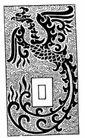 凤纹0967,凤纹,中国民间艺术,