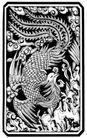 凤纹0976,凤纹,中国民间艺术,