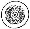 凤纹0999,凤纹,中国民间艺术,