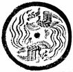 凤纹1001,凤纹,中国民间艺术,
