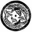 凤纹1002,凤纹,中国民间艺术,