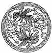 凤纹1003,凤纹,中国民间艺术,